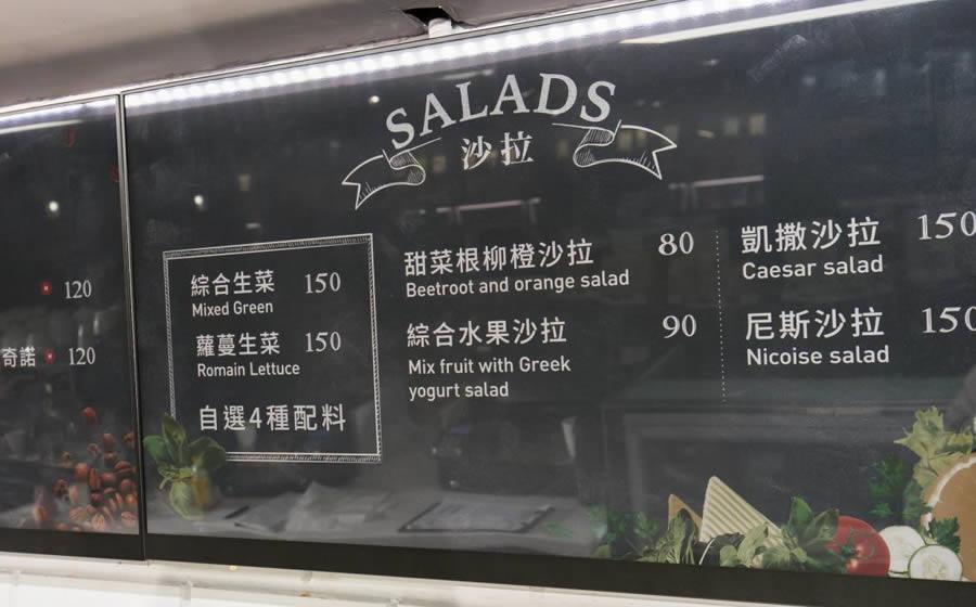 ˇ廣告看板